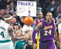 Kobe Bryant önde 1,3 milyon oy