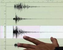 O ilde korkutan deprem! 18 kez sallandı