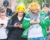 Pokemon sanal tehlike gerçek