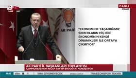 Cumhurbaşkanı Erdoğandan ayakta alkışlanan sözler