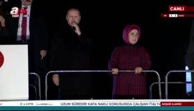 Erdoğan: 2019 kırılma noktası