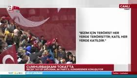 Erdoğanan Afrin operasyonu açıklaması