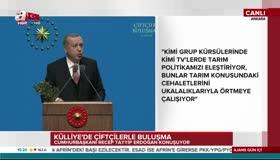 Erdoğandan çiftçilere mazot müjdesi!