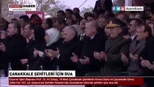 Diyanet İşleri Başkanı Erbaş'ın Çanakkale'deki duası